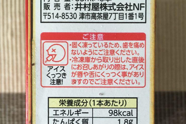 ファイル_001 (26)