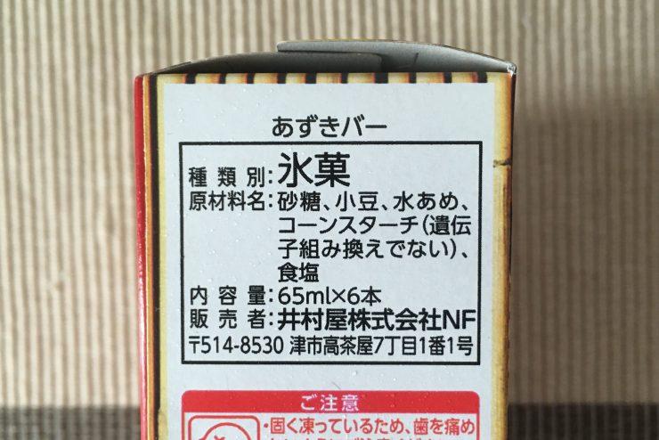 ファイル_002 (17)