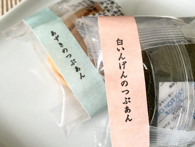ファイル_000 (70)